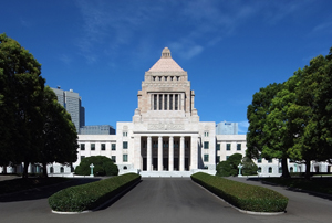 image National Diet Building