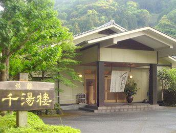 image Ureshino-onsen Hot Spring