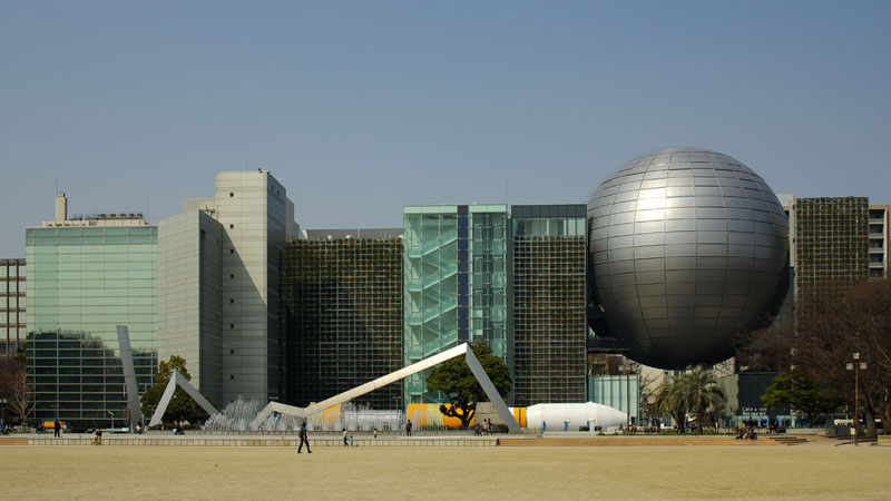 Nagoya City Science Museu...
