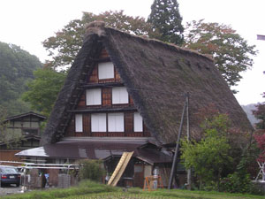 image Nihon Minkaen (The Japan Open-Air Folk House Museu