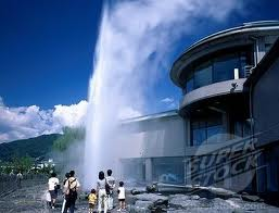 Suwa Lake Geyser Center