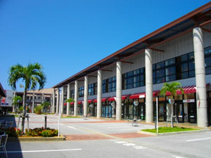 Okinawa Outlet Mall Ashib...