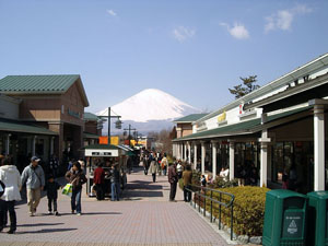 image Gotemba Premium Outlets