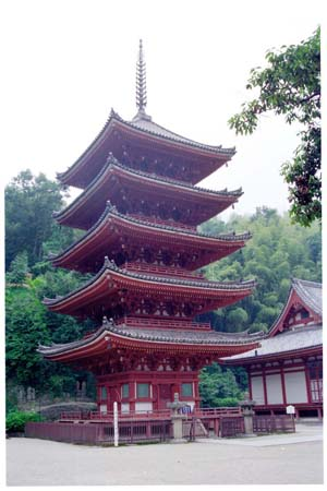 image Myo-o-in Temple