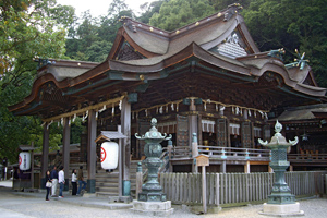 image Kotohira-gu Shrine