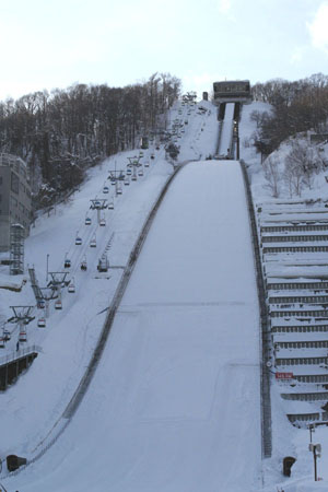 image The Okurayama Ski Jump Slopes