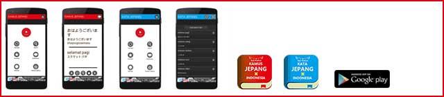 jepang-info